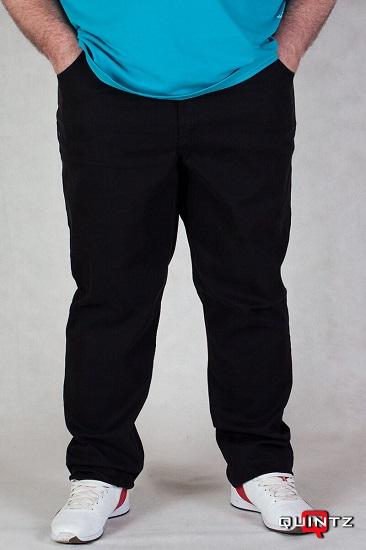 """""""Quintz"""" fekete sztrech nadrág"""